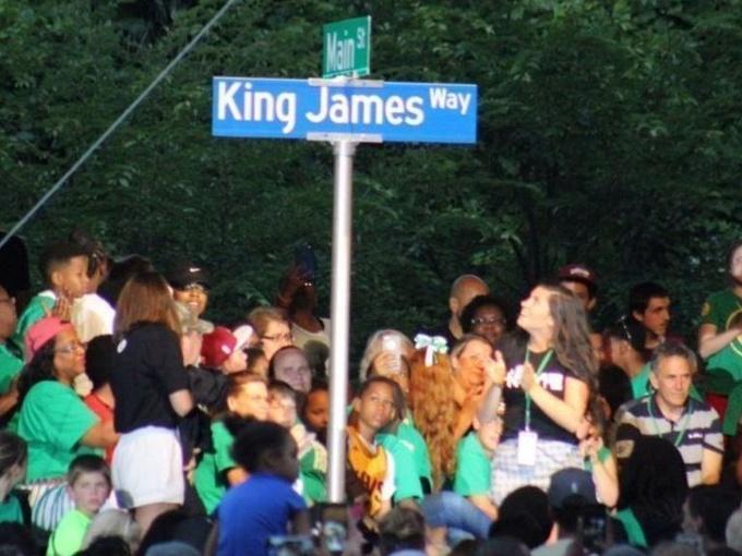 В честь ЛеБрона названа улица в его родном городе