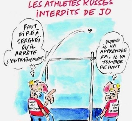 Шарли Эбдо сделал карикатуру на сборную России