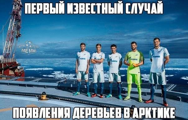 """""""Блондин Месси"""" и другие лучшие футбольные мемы недели"""