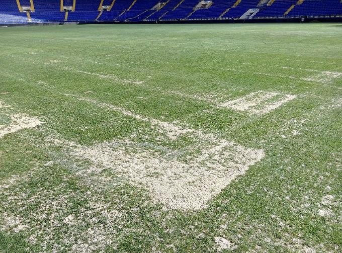 Шахтер будет играть домашние матчи УПЛ в Харькове