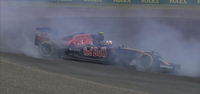 Формула-1. Гран-при Японии. Росберг  –  вновь на поуле трассы в Сузуке