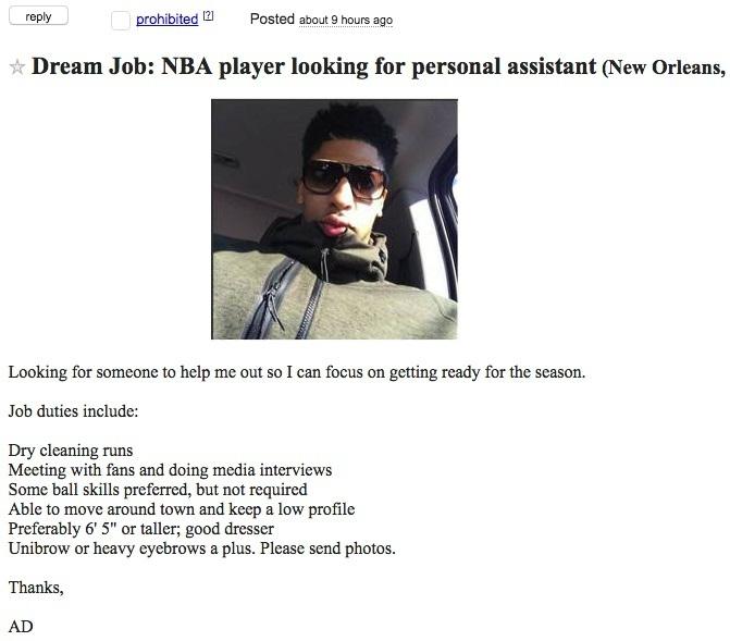 Звезда НБА ищет персонального помощника