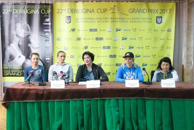 Кубок Дерюгиной возвращается после четырехлетнего перерыва