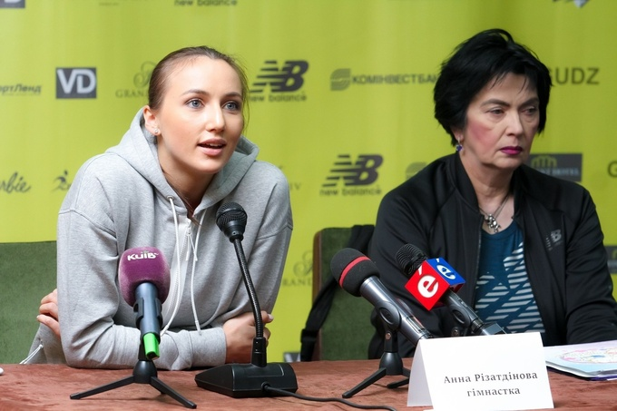 Ризатдинова снялась сКубка Дерюгиной из-за травмы стопы
