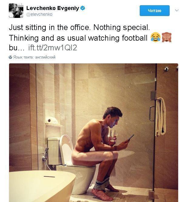 Экс-игрок сборной Украины показал себя голым в туалете