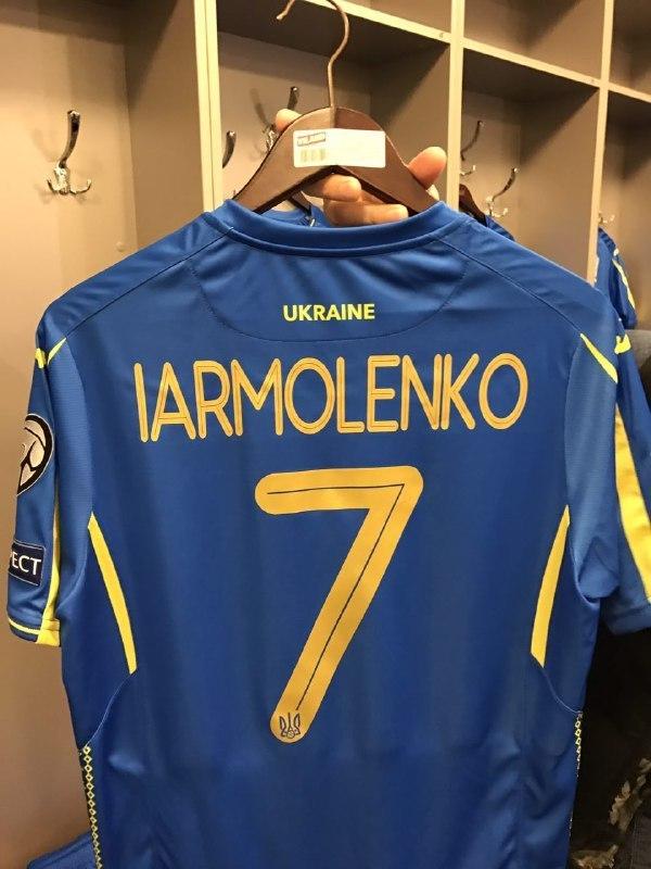 Новая форма сборной Украины: Появились первые фото