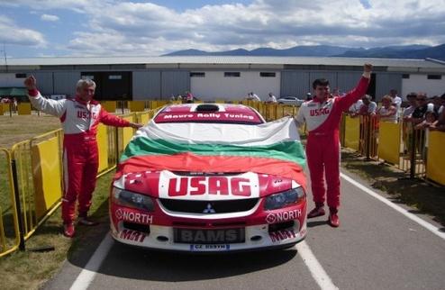 WRC. ����� ��������. ������