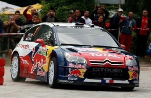 WRC. ����� ��������. ���� 2. ��� ���������� ���������