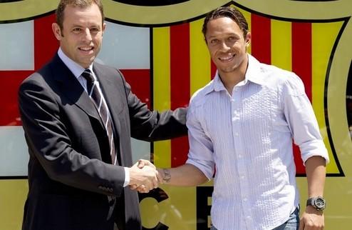Официально: Барселона подписала вингера Севильи