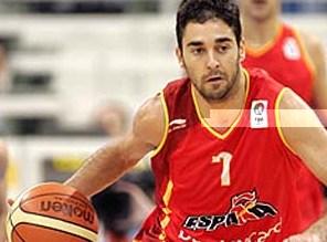 Наварро будет капитаном сборной Испании