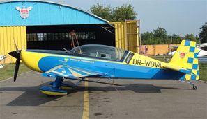 Высший пилотаж. Украинская сборная нацелена на лидерство в ЧМ-2010