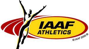 Донецк подаст заявку на юниорский ЧМ-2014 по легкой атлетике