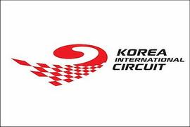 Автодром в Корее откроется 5 сентября
