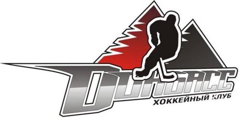 В субботу Донбасс выйдет на лёд