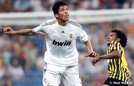 Защитник Реала получил травму колена