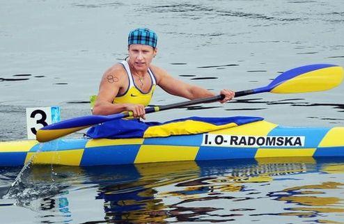 Гребля. Сборная Украины отправилась на чемпионат мира