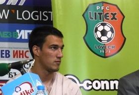 Блекберн подпишет форварда сборной Болгарии