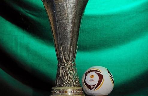 Жеребьевка Лиги Европы. Онлайн