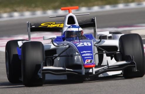 GP2. Гран-при Бельгии. Квалификация