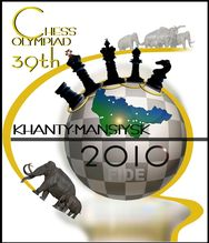 Состоялась презентация 39-й Всемирной шахматной олимпиады