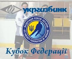 Сокол огласил состав на турнир в Донецке