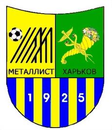 Футболисты Металлиста о жеребьевке Кубка Украины