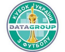 Жеребьевка 1/8 финала Кубка Украины состоится 1 октября