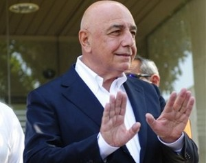 "Галлиани: ""Милан должен выиграть титул"""
