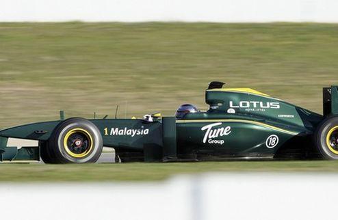 Лотус и Cosworth расторгли контракт