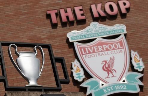 Владельцы Ливерпуля заблокировали продажу клуба