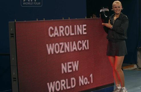 Каролин Возняцки теперь одна из них