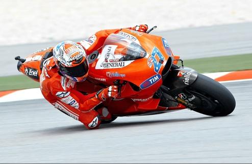 MotoGP. Гран-при Австралии. Превью