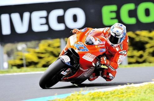 MotoGP. Гран-при Австралии. Стоунер стартует с поула