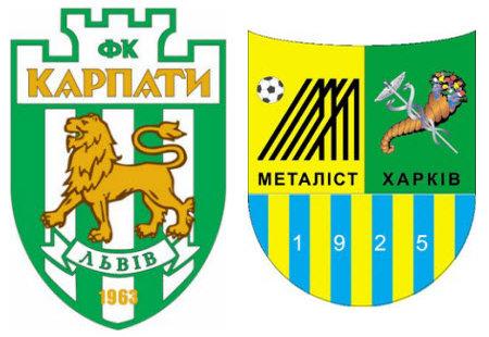Металлист и Карпаты лишатся очков в следующем чемпионате