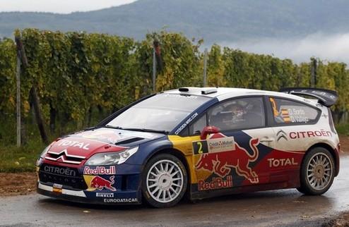 WRC. ����� �������. ������