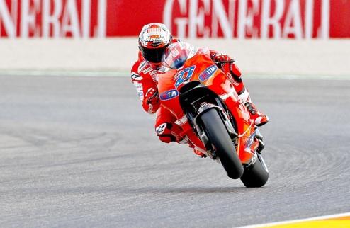 MotoGP. ����-��� ��������. ������� �������� � �����