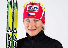 Лидер сборной Чехии по лыжным гонкам завершила карьеру