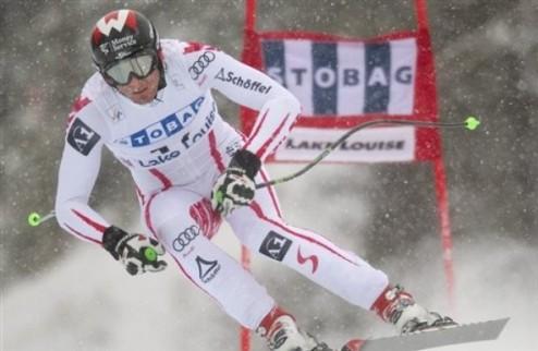 Горные лыжи. Австрийцы доминируют в Лэйк Луисе