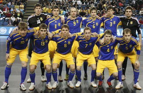 Футзал. Сборная Украины начинает подготовку к отбору ЧЕ-2012