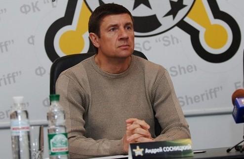 """Тренер Шерифа: """"Обидно, что мы не обыграли никого, кроме Динамо"""""""