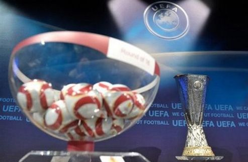 Жеребьевка плей-офф Лиги Европы. Как это было
