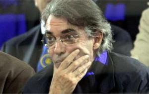"""Моратти: """"Ситуация с Бенитесом очень сложна"""""""