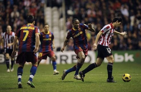 И Барселона умеет быть прагматичной + ВИДЕО