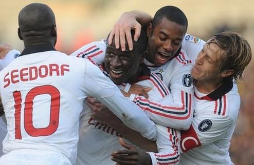Милан — зимний чемпион Италии