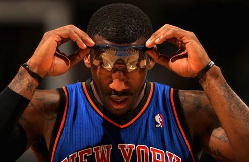 Никс стали самой ценной командой НБА