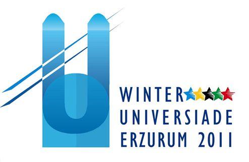 Лыжные гонки. Универсиада. Украинка на подиуме в первом старте