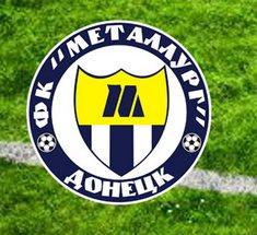 Донецкий Металлург возвращается в Турцию