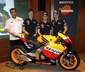 MotoGP. Хонда представила команду