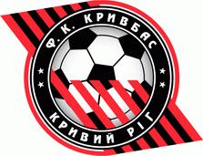 Кривбасс: очередной спарринг и очередные новички