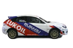 P-WRC. Гонщик компании Лукойл в чемпионате Мира по ралли